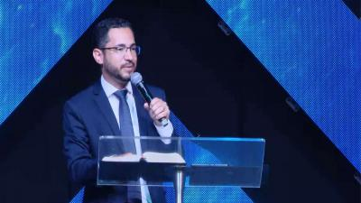 Danilo Azevedo - 26/01/2020